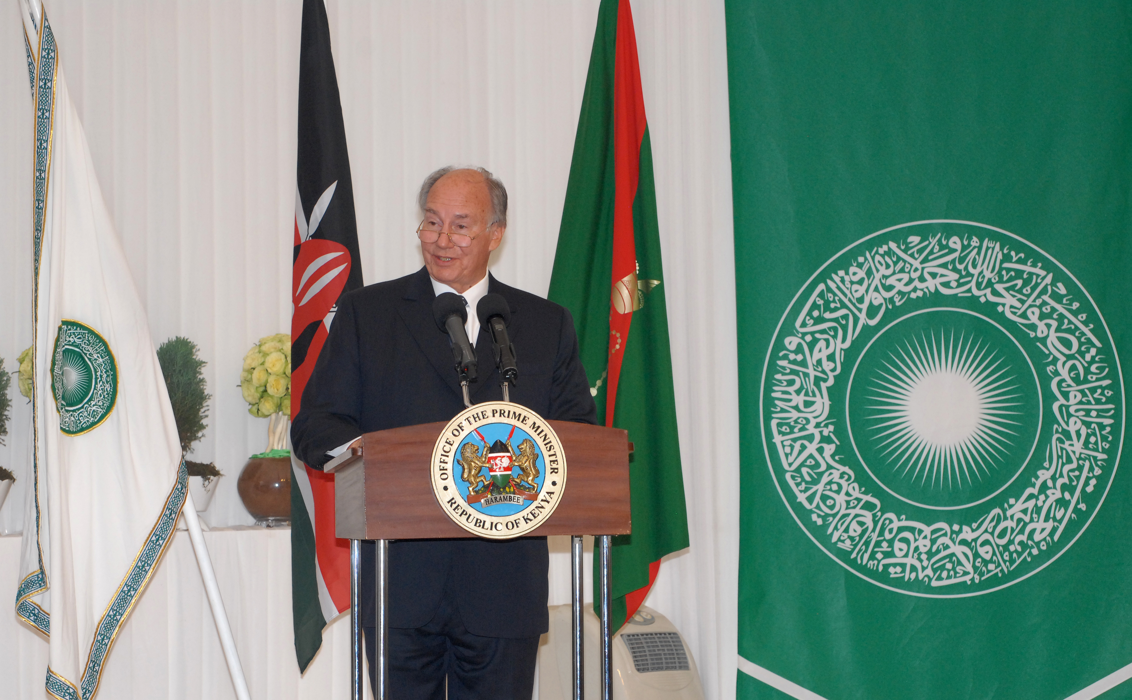 His Foundation ceremony for the AKU
