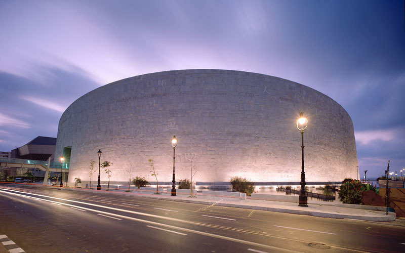 Image result for bibliotheca alexandrina