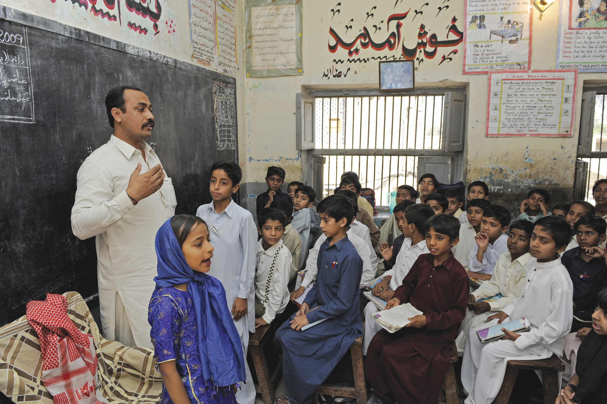 social class of pakistan Class differences social status isn't just about the cars we drive, the money we make or the schools we attend — it's also about how we.